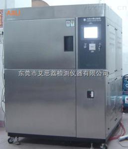 镍酸锂紫外线测试仪