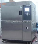 XL-80镍酸锂紫外线测试仪