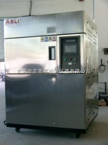 锂离子电池材料紫外线耐气候老化试验机
