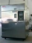 XL-800鋰離子電池材料紫外線耐氣候老化試驗機