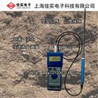 FD-L2泥土水分測量儀,土壤水分測定儀,沙土水分儀