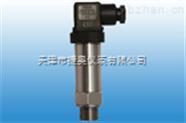 天津捷奥高精度小巧型扩散硅耐腐蚀压力变送器