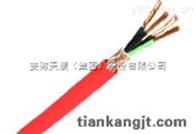 LH-YJA3*4+1*2.5具有屏蔽和化学功能电缆LH-YJA3*4+1*2.5