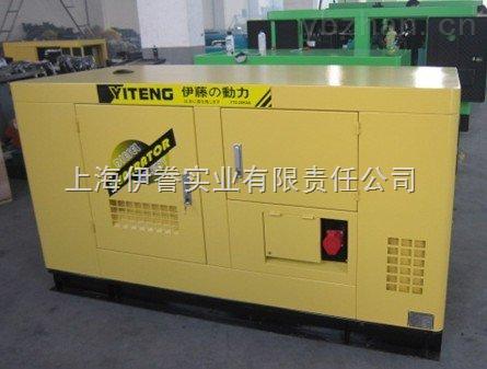 10KW柴油发电机价格 伊藤动力发电机