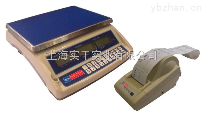 ACS-带RS232接口电子计重桌秤