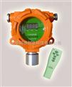 數顯硫化氫氣體變送器/在線硫化氫檢測儀/固定式硫化氫檢測儀