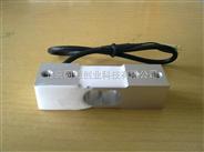 称重传感器 型号:TD-CLF-W