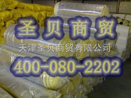 山东玻璃棉卷毡,山东玻璃棉卷毡生产厂家,山东哪卖玻璃棉卷毡多少钱?