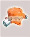 硫化氢气体变送器/在线硫化氢检测仪/固定式硫化氢检测仪