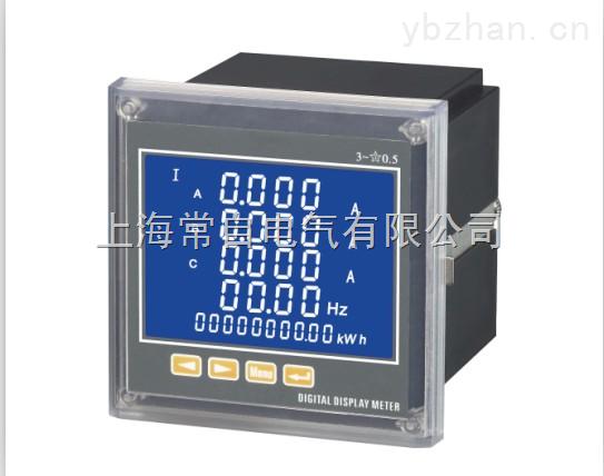 供应低压抽屉柜专用【PDM-803DP】多功能电力仪表上海厂家