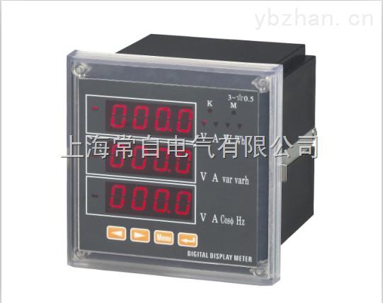 无功功率表YH20Q-9S