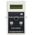 便攜式COD檢測儀/智能COD水質測定儀型號: CM0401