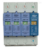 ASP FLD1-80/2开关型电涌保护器