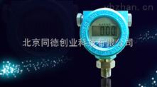 RS485型溫度變送器 /數顯溫度變送器/管道溫度變送器型號:RS485