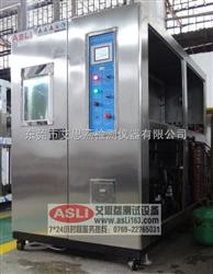 TH-408电子程式恒温恒湿试验机