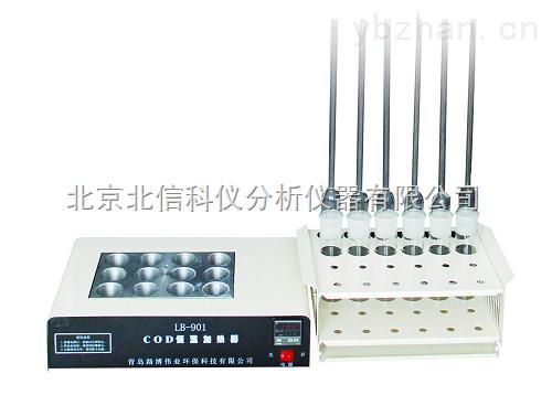 JC16-LB-901A-恒溫加熱器(COD消解儀)