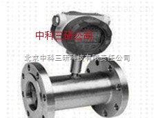 HG25-I-液体涡轮流量计