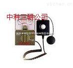 MK45-350-指針式照度計