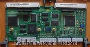 西门子CUVC控制板