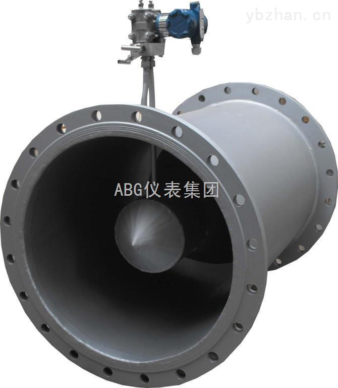 ABG過熱蒸汽流量計
