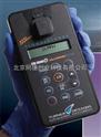 紫外荧光水中油分析仪便携式水中油分析仪