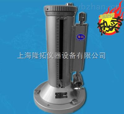 YJB-2500補償微壓計、補償式壓差計二級表
