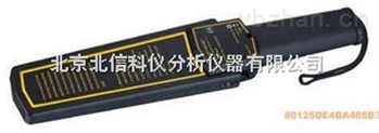 手持式金属探测器 木头钉金属监测仪 可调灵敏度金属探测仪