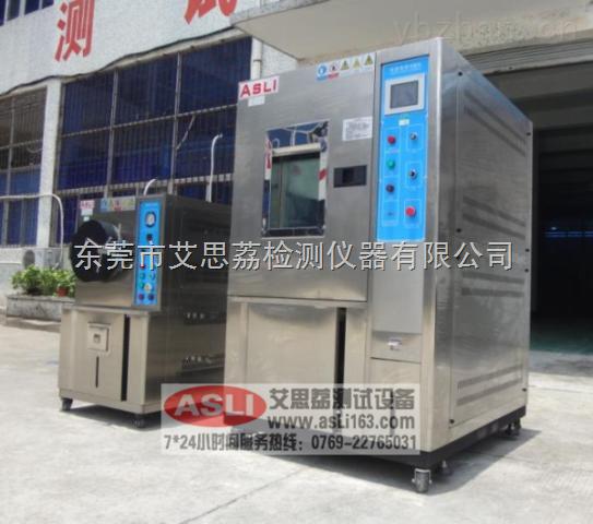浙江高低温冲击测试机