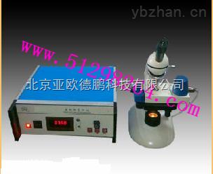 DP-WRX-1S-/显微热分析仪
