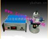 /顯微熱分析儀 /顯微熱檢測儀