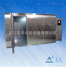 GT-TH-S系列大型恒温恒湿试验室
