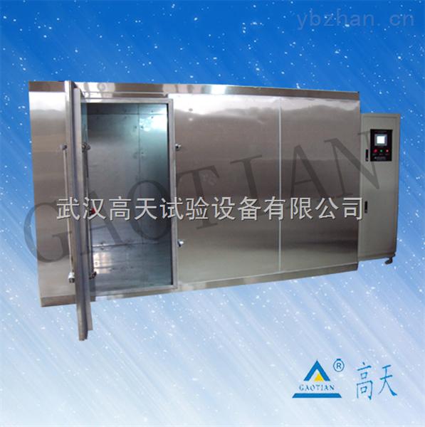 大型恒温恒湿箱  恒温恒湿试验房