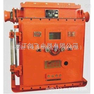 kbz16-200 kbz16-400矿用隔爆型真空馈电开关