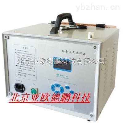 DP-6120-綜合大氣采樣器(電子流量計恒溫型)/大氣采樣器/空氣采樣器