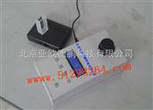 便攜式氨氮檢測儀/臺式氨氮儀/水質氨氮測定儀/氨氮測試儀