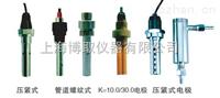 廠家直銷316L不銹鋼電導率電,洛陽鈦合金材質電導電