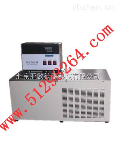 DP-0515w-高精度卧式低温恒温槽/卧式低温恒温槽