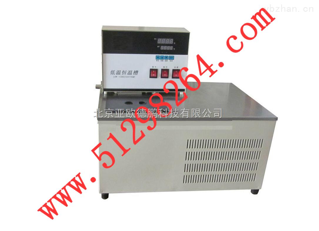 DP0506W-卧式低温恒温槽/低温恒温槽