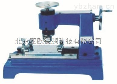 DPQFZ-II-附着力测定仪/附着力检测仪/附着力测试仪