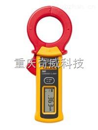 福禄克F360 漏电流钳表 | 漏电流测试仪