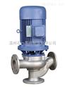 GW/GWP不锈钢管道泵