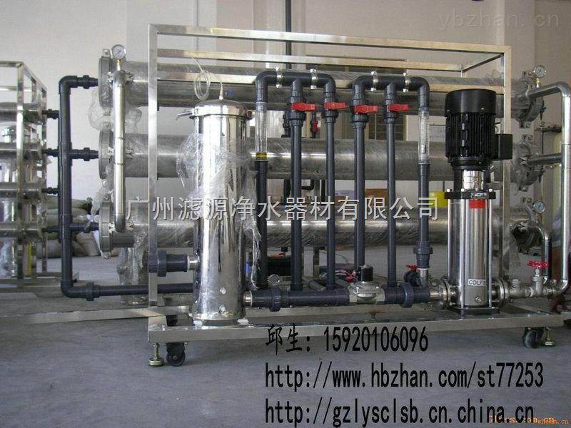 3吨立方每小时反渗透系统 3000L每小时纯水装置