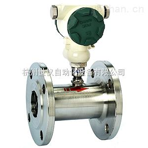 專業生產供應國內高品質*智能防爆型液體渦輪流量計廠家