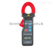ETCR6600-漏电电流钳形表