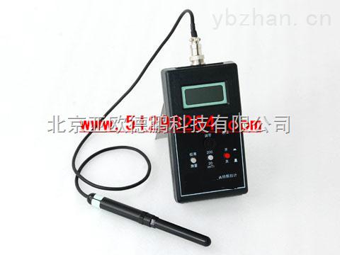 DP-HT20A-便攜式數字特斯拉計/高斯計/手持式高斯計-弱磁