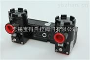 双电控ExdIICT6隔爆铝合金电磁阀