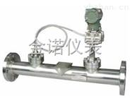 JN-LX型楔形流量计