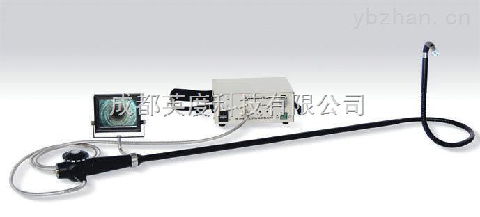 BON-成都BON高压气瓶挠性电子内窥镜