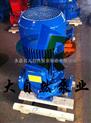 供應ISG32-160(I)微型管道泵