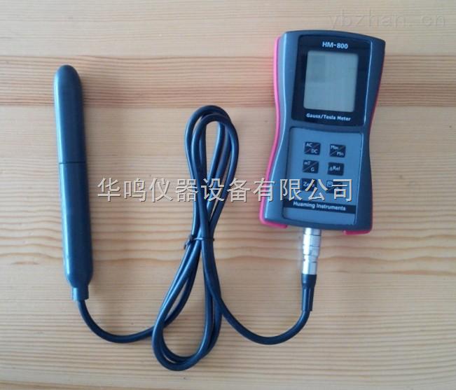 HM800交流直流多功能数字高斯计